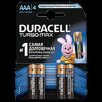 Батарейки Duracell - Turbo Max ААА LR03 1.5V 4/40/120шт