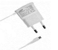 СЗУ Samsung  micro 0.7A  в оригинальной упаковке Samsung