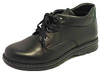Школьные весенние ботинки на мальчика 32-36 натуральная кожа