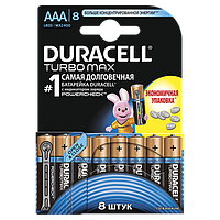 Батарейки Duracell - Turbo Max ААА LR03 1.5V 8/96шт