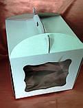 Упаковка для торта из микрогофры 230*230*210, фото 2