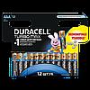 Батарейки Duracell - Turbo Max ААА LR03 1.5V 12/144шт