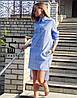 Летнее платье-рубашка Undine, голубое