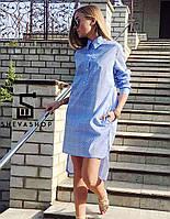 Летнее платье-рубашка Undine, голубое, фото 1