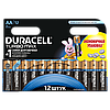 Батарейки Duracell - Turbo Max АА LR6 1.5V 12/144шт