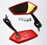 Зеркала для мотоцикла Koso красные (метал.ножка), фото 2