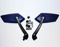 Зеркала для мотоцикла Koso синие (пластик)