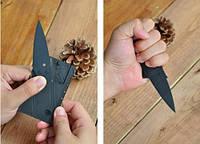 Нож - кредитка, фото 1