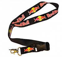 Шнурок на шею для ношения телефона, ключей и др. Red Bull