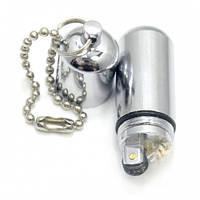 Мини зажигалка - водонепроницаемая капсула