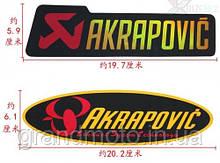 Наклейка на глушник мотоцикла Akrapovic (акрапович)