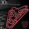 Светоотражающая 3D наклейка на бак Spirit Beast