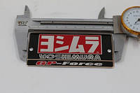 Металлическая табличка на глушитель youshimura квадрат