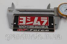 Металева табличка на глушник youshimura квадрат