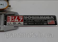 Термостійка металева табличка на глушник Yoshimura