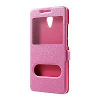 Чехол Meizu M5 Note книжка с двойным окном розовый