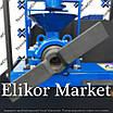 Экструдер зерновой для кормов шнековый ЭГК100кг/час, фото 3
