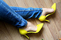 Туфли лодочка открытые (Желтые)