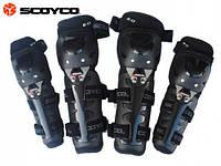 Комплект налокотников и наколенников для мотоциклиста Scoyco K11 H11, фото 1