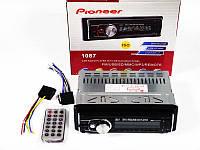 Автомагнитола Pioneer 1087 съемная панель USB+SD+AUX, фото 6
