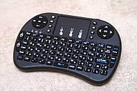 Беспроводная русская клавиатура Rii mini i8 2.4G черные