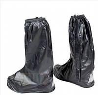 Дождевые мотобахилы (защита ног мотоциклиста от дождя)