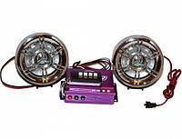 Мотомузыка + радио + сигнализация Cpower