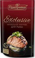 Натуральная приправа Для рыбы Exclusive 45 грамм