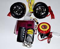 Мотоакустика с двумя пультами и отдельным колоколом