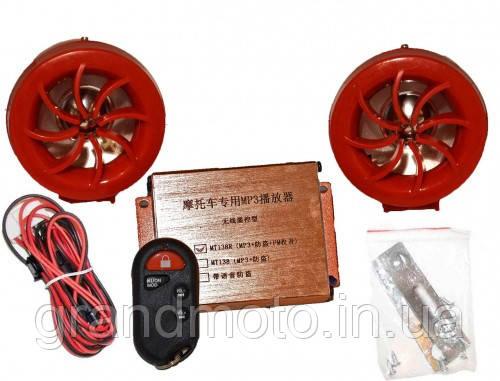 Мотоакустика mp3 + FM + сигналізація червона