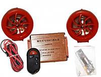 Мотоакустика mp3 + FM + сигнализация красная