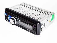 Автомагнитола пионер Pioneer 1090 съемная панель Usb+Sd+Fm+Aux, фото 3