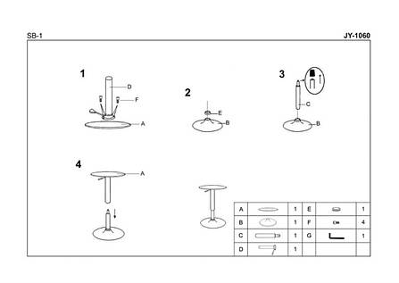 Барный столик SB-1 (Halmar), фото 2