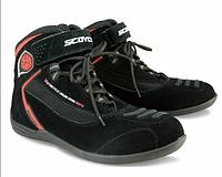 Мотоботинки короткие замшевые Scoyco MBM001