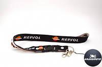 Шнурок на шею для мотоциклиста Repsol резинка