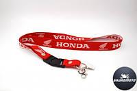 Шнурок на шею для мотоциклиста Honda красная резинка