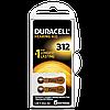 Воздушно цинковые батарейки 312 - duracell hearing aid 6/60/600шт
