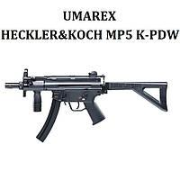 Пневматический пистолет Umarex Heckler&Koch MP5 K-PDW, фото 1