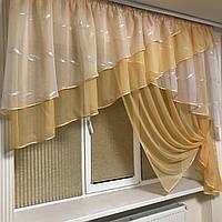 Кухонная штора Милана Бежевый
