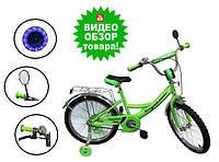 Детский двухколесный велосипед Royal Child 16 дюймов Роял Чилд