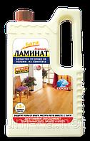 Ламинат, средство для мытья полов  Bagi (Израиль), 1000 мл.