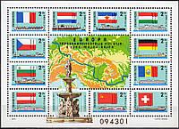 Венгрия 1977 - корабли Дуная - MNH XF