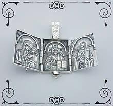 Серебряные Ладанки