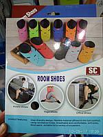 Универсальные тапки для дома, офиса, тренировок SC Room Shoes, фото 1