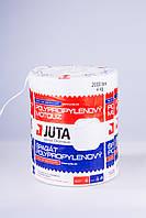 Шпагат полипропиленовый JUTA білий рр500/4 (Чехія) прямий імпорт