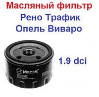 MEYLE Германия Масляный фильтр на Рено Трафик Опель Виваро 1,9