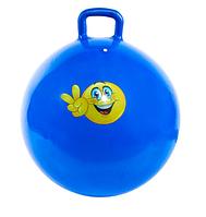 Мяч для фитнеса с ручкой IRONMASTER D65 (голубой)
