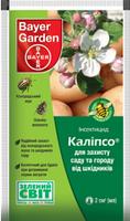 Инсектицид Калипсо, 2 мл