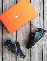 Мужские кроссовки Nike Sock Dart 🔥 (Найк Шок Дарт) Black