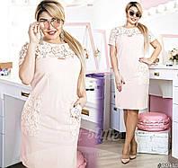 Универсальное платье прямого кроя в цветах капучино/васильковый/персик.